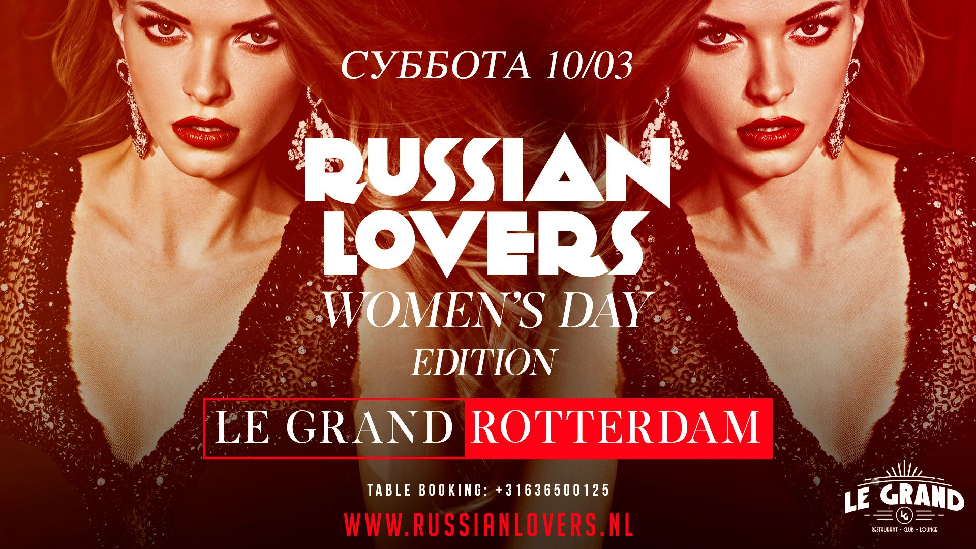 Russian Lovers Le Grand